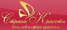 Vesna в Московском, салон красоты