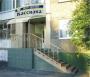 Кассиана, центр семейной медицины
