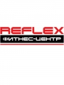 Фитнес-центр REFLEX